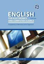 Book cover - white title on blue banner over image of desktop computer